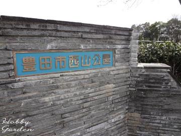 Hana20120410e
